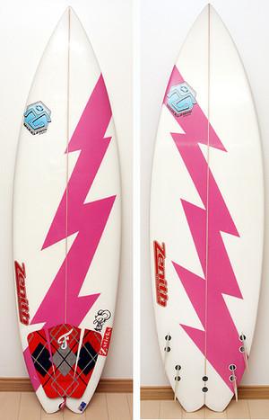 Surfxbeerimg384x5981319519519xwwiwg