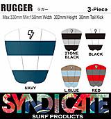 Rugger1