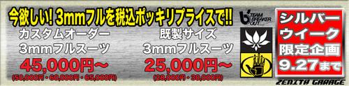 3mmcam730