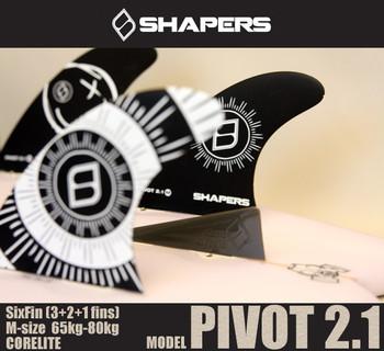 Pivot_6fins_4