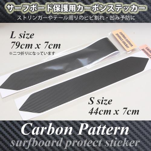 Carbon_3