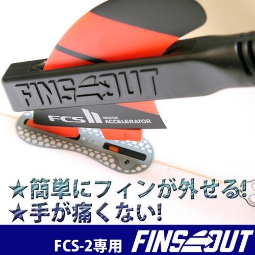 Finsout_1