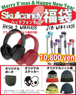 Headphoneset_1
