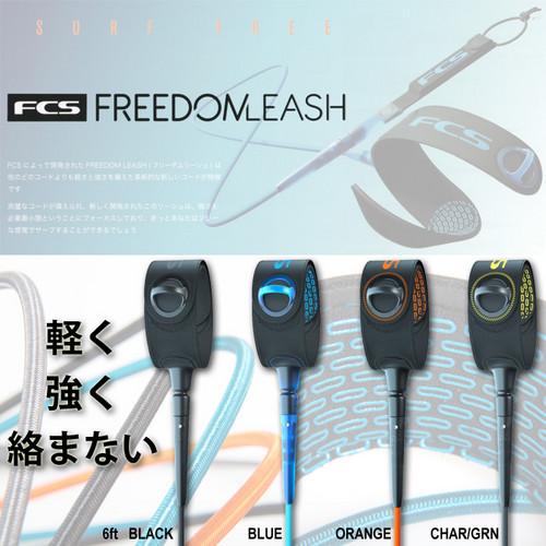 Freedomleash1