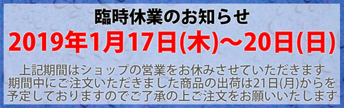 Rinji730