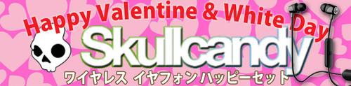 Fukubukuro730_2